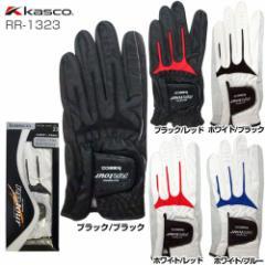 キャスコ Kasco ゴルフグローブ RR-1323