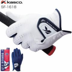 キャスコ Kasco 左手用ゴルフグローブ タフフィット SF-1618