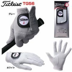 タイトリスト Titleist メンズ プロフェッショナルテック ゴルフグローブ TG56