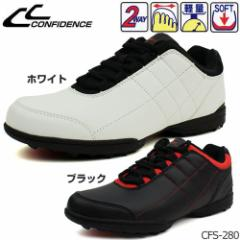 コンフィデンス CONFIDENCE ゆったり幅広設計 スパイクレス ゴルフシューズ CFS-280