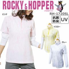 ロッキー&ホッパー ROCKY&HOPPER レディース ゴルフウェア 長袖レイヤード ハーフジップ ハイネックシャツ RH-1720SL
