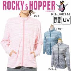 ロッキー&ホッパー ROCKY&HOPPER レディース ゴルフウェア トライバルプリント フルジップ ブルゾン RH-3401AL