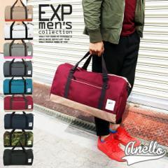 『anello』アネロ/ボストンバッグ リュック 大容量 メンズ 軽量 おしゃれ バッグ カバン 鞄 アウトドア 旅行【メール便不可(×)】