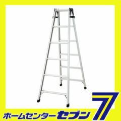 【送料無料】 ハセガワ はしご兼用脚立 RC2.0-18 【1.7m】 RC-18 ハシゴ 長谷川