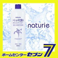 ナチュリエ ハトムギの化粧水 スキンコンディショナー (500mL) イミュ   ≪化粧水 しっとり 天然植物成分ハトムギエキス 無香料 無着色≫
