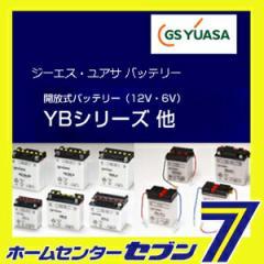 【送料無料】 バイク用バッテリー 解放式 YB14-A2...