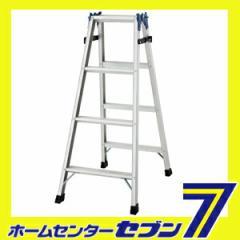 【送料無料】 はしご兼用脚立 完全性を考えたアルミステップ幅広タイプ 【1.10m】 RH2.0-12 長谷川工業 [rh12 rh2.0-12 1台]