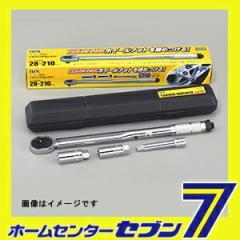 トルクレンチ5pcセット No.2060 大橋産業 BAL [自...