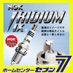 【送料無料】 イリジウムIX プラグ CPR7EAIX-9 (ストックNO:4848) NGK [自動車用]