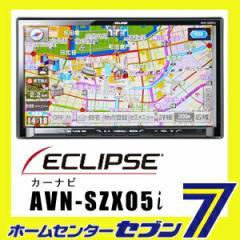 【送料無料】 イクリプス カーナビ 9型WVGA AVシステム AVN-SZX05i ECLIPSE  [カー用品/カーナビゲーション]