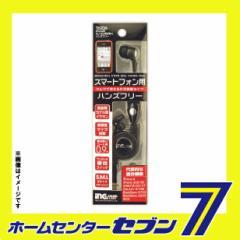 多摩電子 モノラルハンズフリー iPhone用モノラル巻き取りハンズフリー ブラック [品番:T6206] [携帯関連 モノラルハンズフリー]