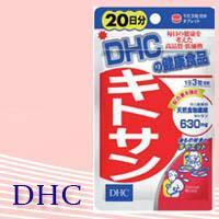 【美容サプリ】【キチンキトサン配合】DHC キトサン 20日分 60粒 【代金引換不可/着日指定不可】