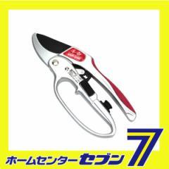 ラチェット式剪定鋏 SGP-22R  藤原産業 [園芸道具 鋏 剪定鋏]