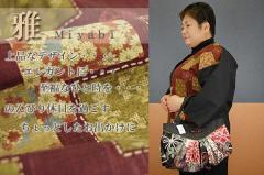 『日本製』雅-女性用作務衣 刺し子パッチワーク柄全5色/2色