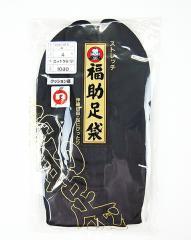 【福助足袋(ストレッチ)黒】-tabi 3Lサイズ 26.0cm〜26.5cm(男女兼用)