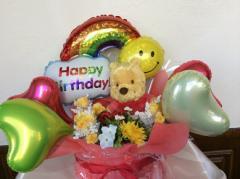 バルーンギフト くまのプーさん Happy Birthday 【送料無料】【ぬいぐるみ電報】【結婚式 祝電】【誕生日】10013