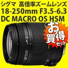 シグマ 【レンズ】 18-250mm F2.8-6.3 DC MACRO O...