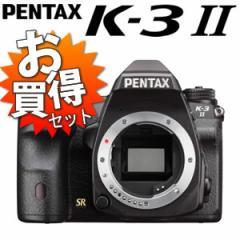 ペンタックス 【デジタル一眼】 K-3 II ボディ &バッテリー
