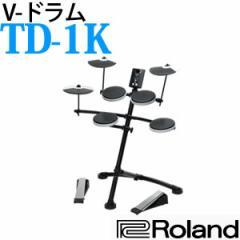 【送料無料】 ローランド(Roland) 電子ドラム TD-1K 【メール便不可】
