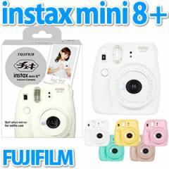 フジフイルム 【インスタントカメラ】 チェキ instax mini 8+