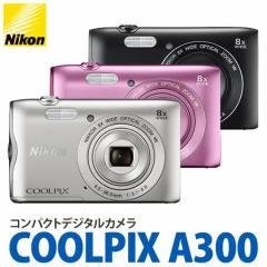 【送料無料】ニコン(Nikon)  デジタルカメラ COOLPIX A300 [カラー選択式] 【メール便不可】