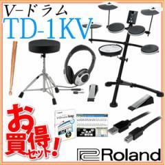ローランド 【電子ドラム】 TD-1KV ★特典セット