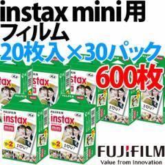 【フィルム】富士フイルム instax mini 2パック品(20枚入×30)WW2*30個 600枚セット