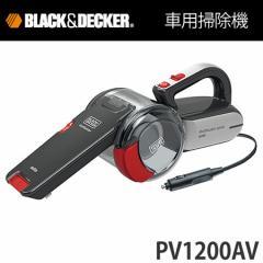 ブラック&デッカー 車用掃除機  ピボットオート2 PV1200AV 【カー用品】【BLACK+DECKER】