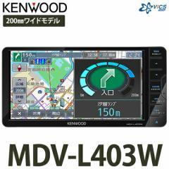 JVCケンウッド【カーナビ】MDV-L403W ワンセグTV...