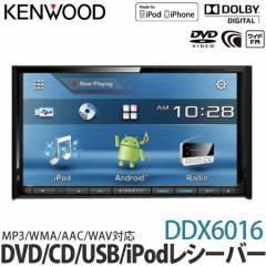 JVCケンウッド【カー用品】DDX6016 MP3/WMA/AAC/WAV対応DVD/CD/USB/iPodレシーバー