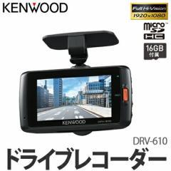 JVCケンウッド DRV-610 ドライブレコーダー【カー...
