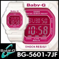 カシオ【時計】 BG-5601-7JF