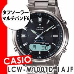 カシオ【時計】LCW-M100TD-1AJF&コマ詰めキット