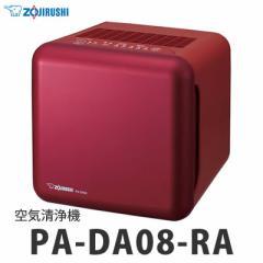 象印【空気清浄機】PA-DA08-RA