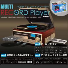 【セット】ベルソス【マルチレコードプレーヤー】 VS-M001&カセットテープ UL-60 4P(598313)