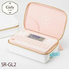 (簡易包装アイロンテープ付)キングジム ラベルライター テプラPRO SR-GL2 ガーリーテプラ