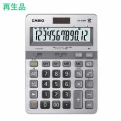 【R】【電卓】カシオ DS-20DB-N メーカー再生品