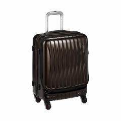【スーツケース】 フリクエンター クラム アドバンス ストッパー付き4輪キャリー(前開き) 52cm [約49L] 1-215