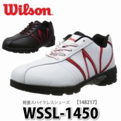 ウィルソン【シューズ】WSSL-1450