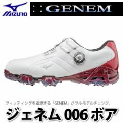 ミズノ ゴルフシューズ ジェネム006ボア (51GP160062) ホワイト×レッド【足幅:2E】