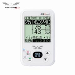 朝日ゴルフ GPSゴルフナビ EAGLE VISION ezPlus2(イーグルビジョン イージープラス2)EV-615