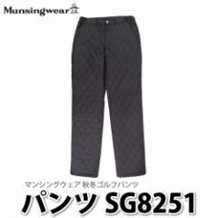Munsingwear(マンシングウェア) ゴルフウェア ゴルフパンツ SG8251 N100 【メンズ/男性用】