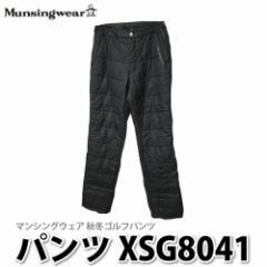 Munsingwear(マンシングウェア) ゴルフウェア ゴルフパンツ XSG8041 N100 【メンズ/男性用】