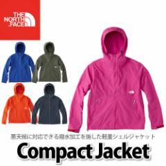 ザノースフェイス ウェア Compact Jacket NPW71530 【レディース/女性用】