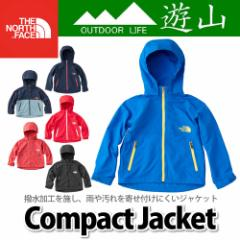 ザノースフェイス ウェア Compact Jacket NPJ71604 【キッズ/子供用】