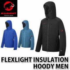 MAMMUT ウェア FLEXLIGHT Insulation Hoody Men 1010-22960 【メンズ/男性用】