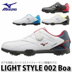 ミズノ ゴルフシューズ LIGHT STYLE 002 Boa 51GM1760