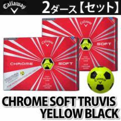 キャロウェイ【ゴルフボール】クロムソフト YELLOW TRUVIS 2ダース(24P)