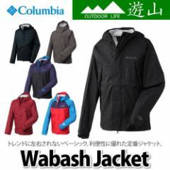 コロンビア レインウェア ワバシュジャケット PM5990 【メンズ/男性用】