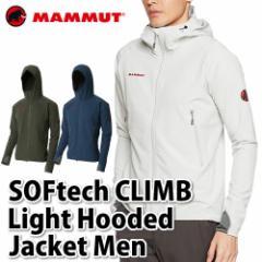 【ウェア】マムート 1010-23000 SOFtech CLIMB Light Hooded Jacket Men